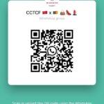 CCTCF Whatsapp group